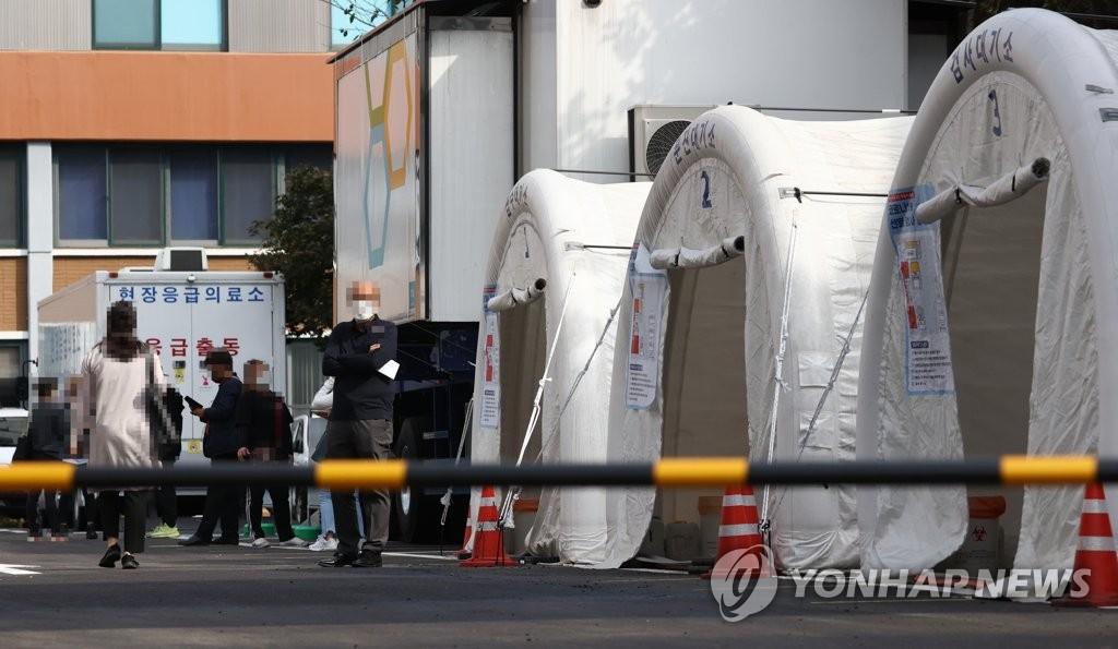 简讯:韩国新增98例新冠确诊病例 累计确诊24703例