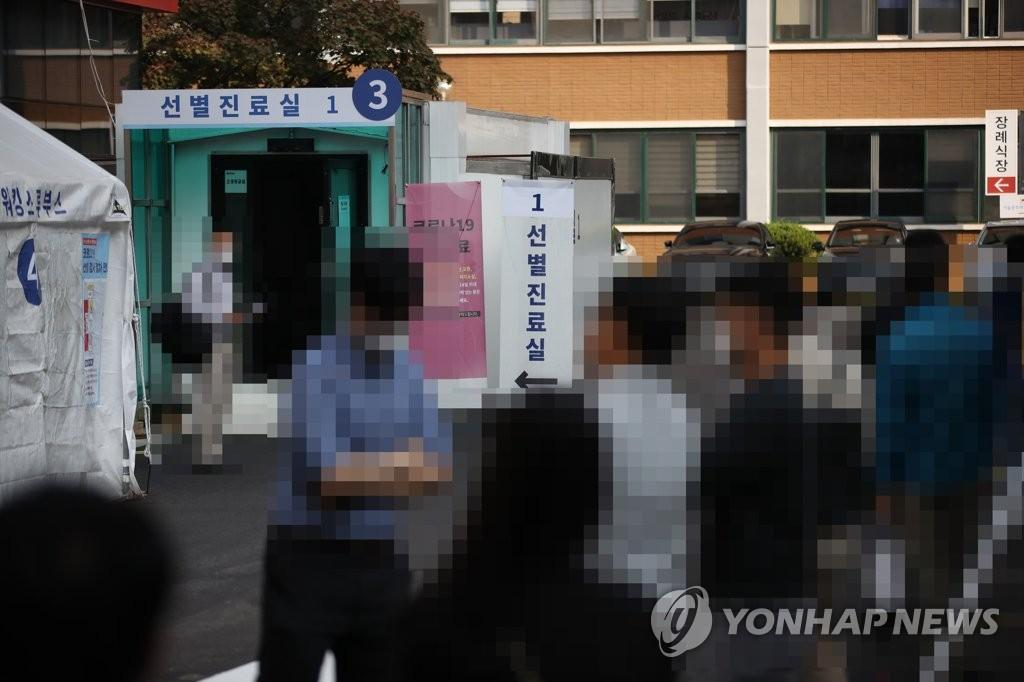 简讯:韩国新增102例新冠确诊病例 累计确诊24805例