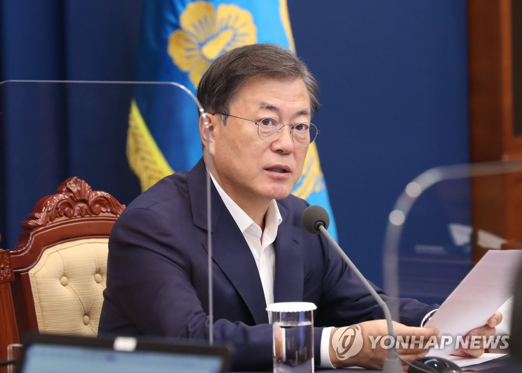 文在寅今将主持召开韩版新政战略会议第二次会议