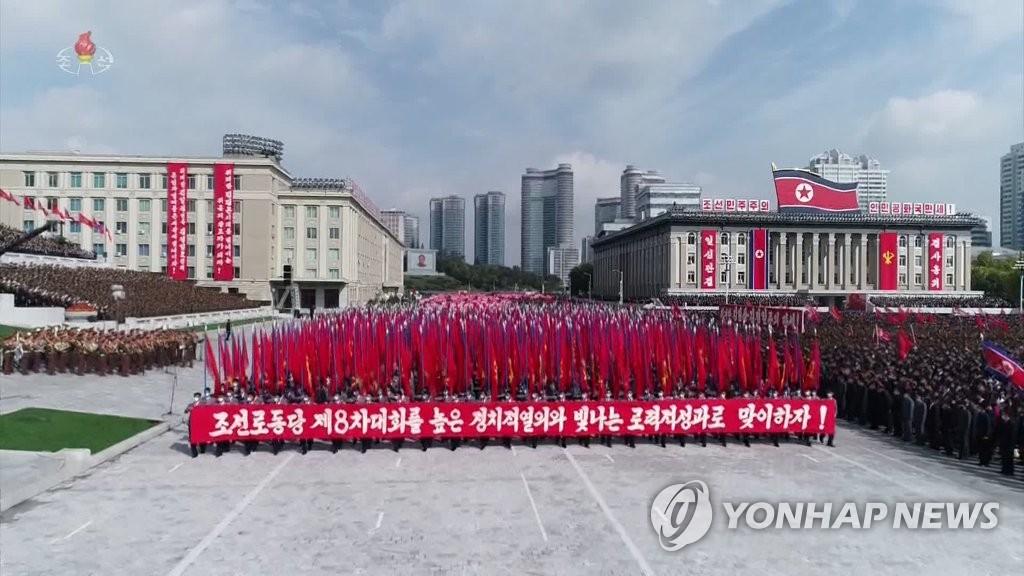 """资料图片:据朝鲜中央电视台报道,旨在加强内部团结的军民联合集会10月12日在平壤金日成广场举行。佩戴口罩的集会人员进行了迎接八大""""80天战斗""""誓师。 韩联社/朝鲜央视(图片仅限韩国国内使用,严禁转载复制)"""