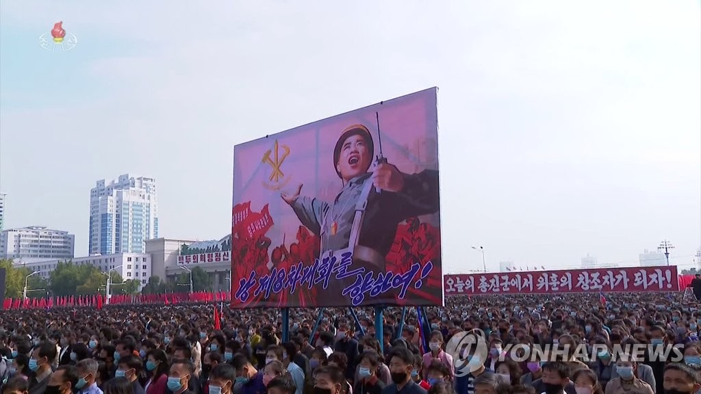 """朝鲜发动""""80天战斗"""" 抗疫复产拼全力"""