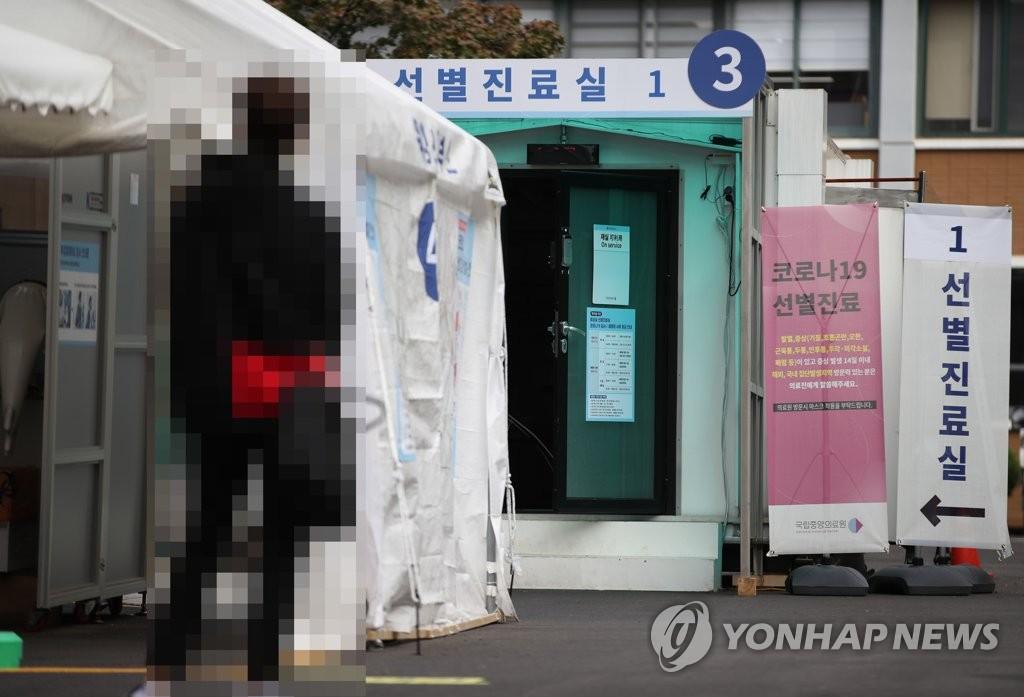 韩防疫部门:部分病例出现症状至确诊耗时长需警惕