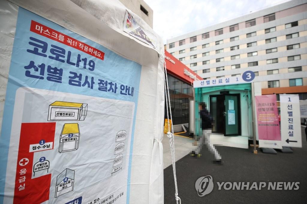 简讯:韩国新增91例新冠确诊病例 累计25199例