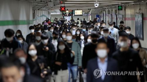韩国爆发新冠疫情一年 抗疫仍任重道远