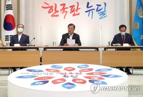 韩政府拟斥资44亿元扶持韩版新政地方项目