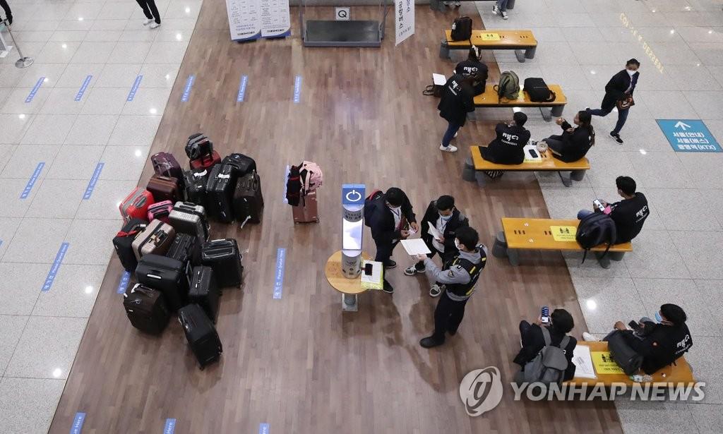 资料图片:仁川国际机场第一航站楼 韩联社