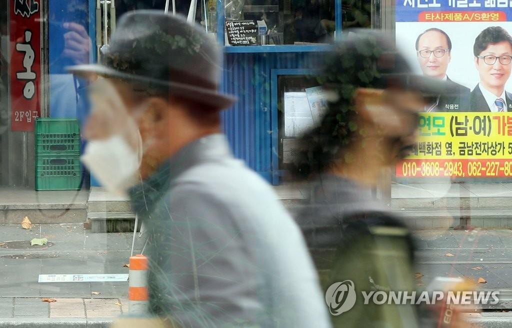 调查:四成韩国人曾因疫情抑郁焦虑