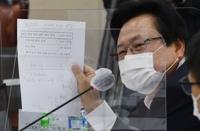 调查:在韩医保受益外国人中七成是中国人