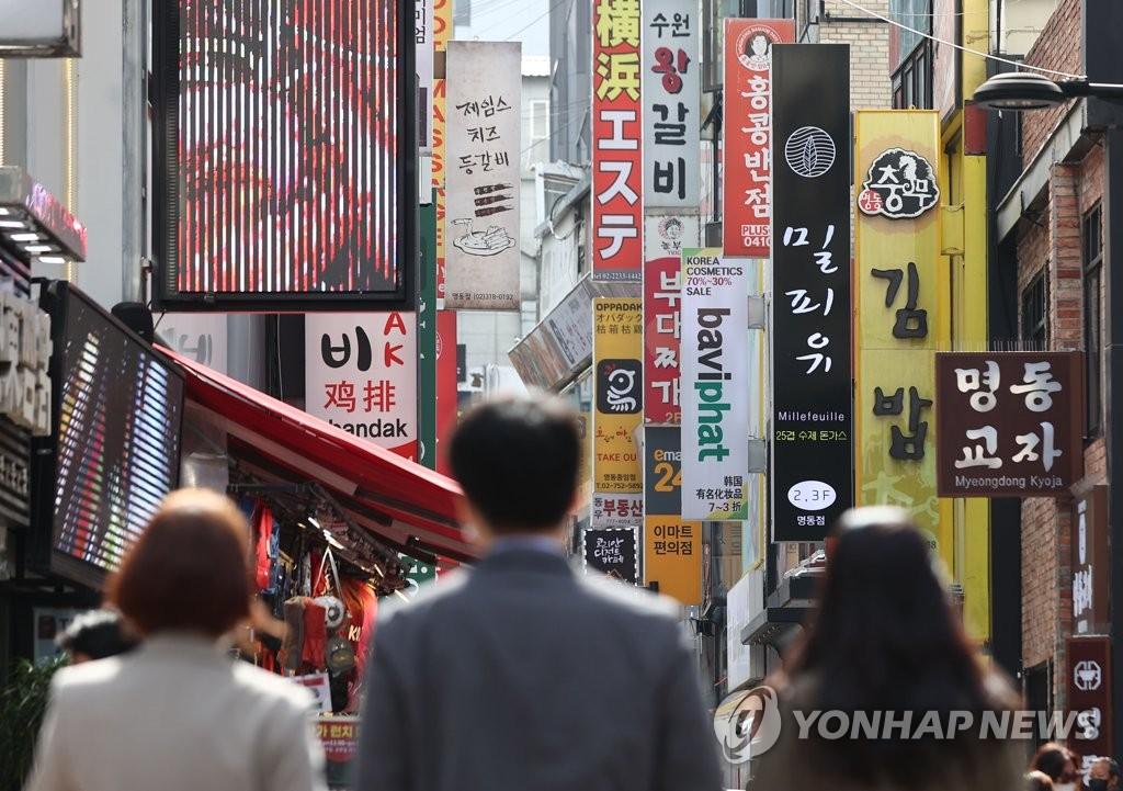 资料图片:明洞美食一条街 韩联社