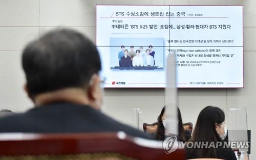 韩兵务厅长:中国网民涉防弹言论不中听