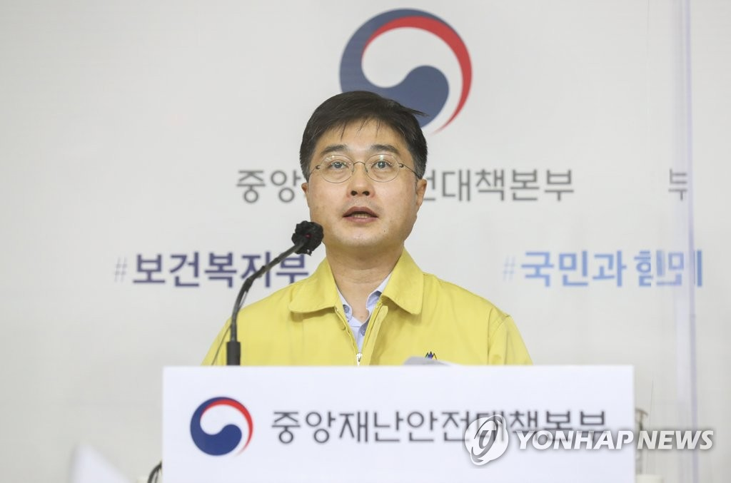 资料图片:中央应急处置本部防疫总括组长尹泰皓 韩联社