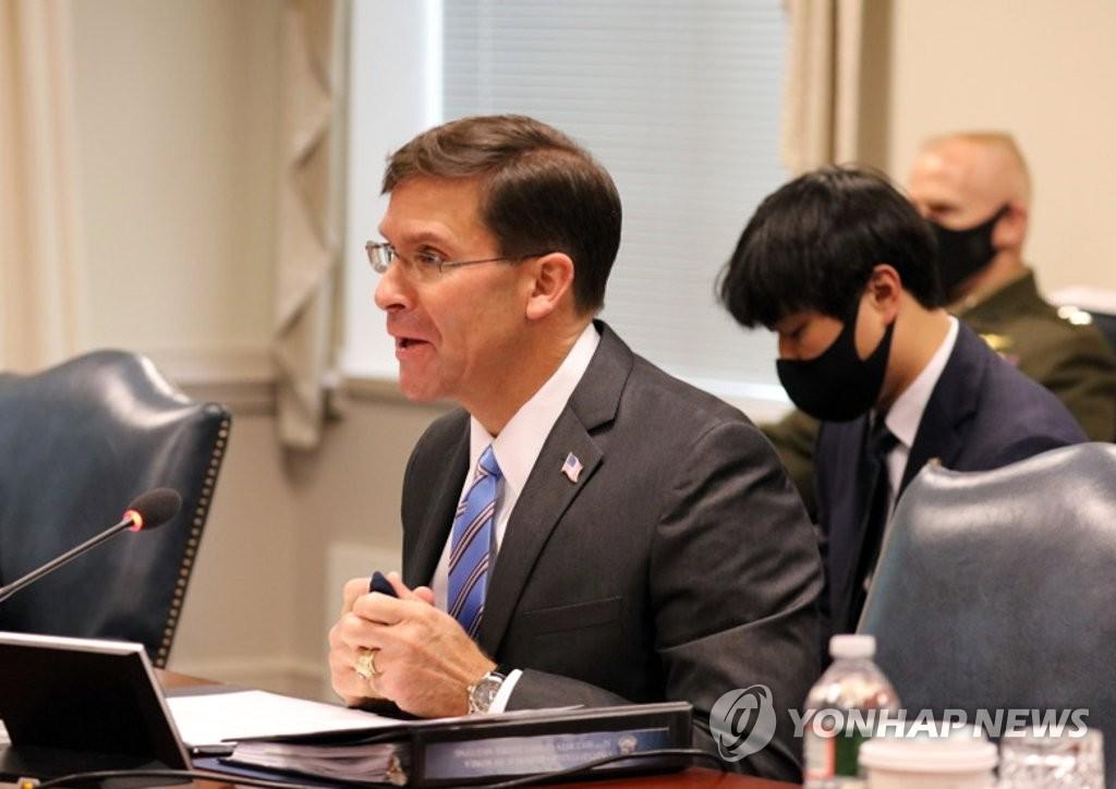资料图片:当地时间10月14日,美国国防部与美防长马克·埃斯珀在第52届韩美安保会议上发言。 韩联社/联合记者团供图