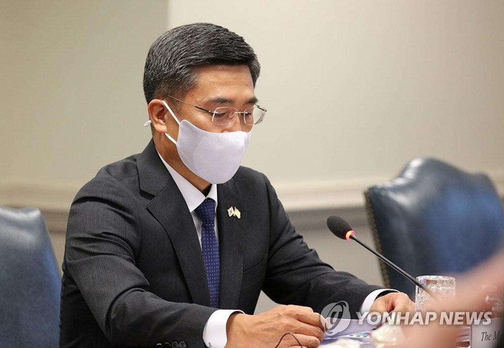 资料图片:当地时间10月14日,韩国国防部长官徐旭在第52届韩美安保会议上发言。 韩联社/联合记者团供图
