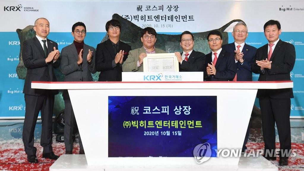 10月15日,在韩国交易所,Big Hit娱乐掌门人房时赫(左四)、韩国交易所董事长郑智元(右四)等人士在上市纪念仪式上合影。 韩联社/联合摄影团