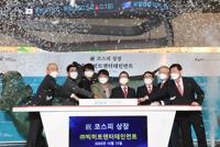 Big Hit娱乐代表房时赫跻身股市富豪榜前列