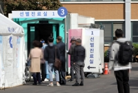 详讯:韩国新增47例新冠确诊病例 累计25035例