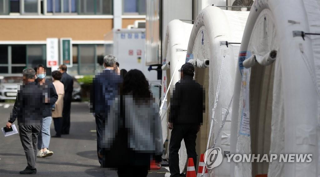 简讯:韩国新增47例新冠确诊病例 累计25035例