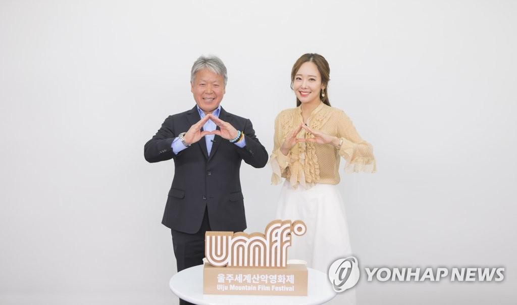 严弘吉苏有珍出任蔚州世界山地电影节形象大使