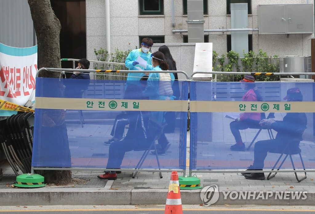 韩国新增73例新冠确诊病例 累计25108例