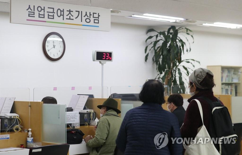详讯:韩10月就业人口同比减42.1万人 失业率3.7%