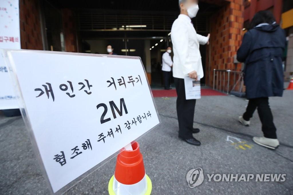 资料图片:11月18日,在首尔汝矣岛的纯福音教会,有关人士介绍防疫守则。 韩联社