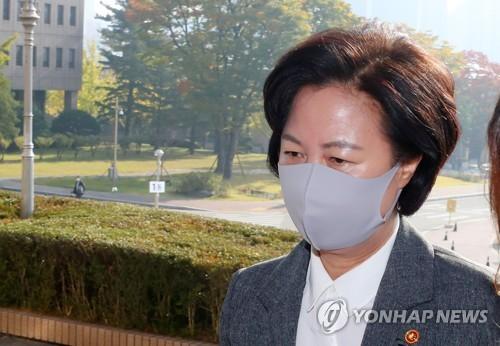 韩法务部长下令家人涉案总检察长回避
