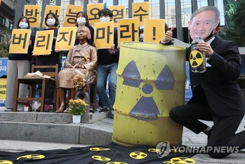 日本将放流福岛核电站污水引韩方担忧