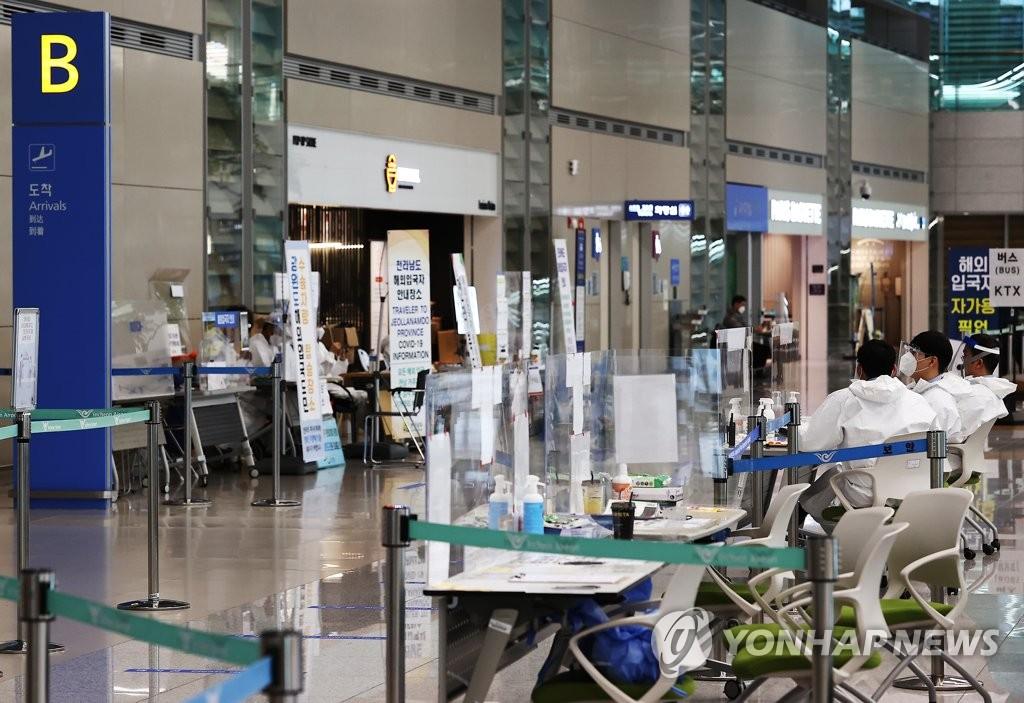 资料图片:设于仁川国际机场到达大厅的筛查点 韩联社