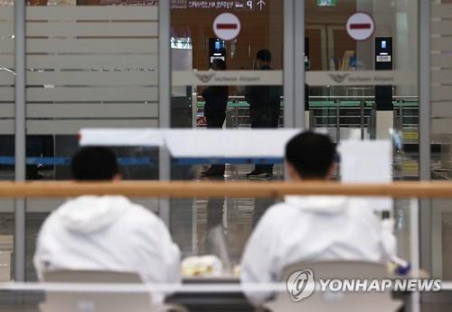 详讯:韩国新增146例新冠确诊病例 累计27799例