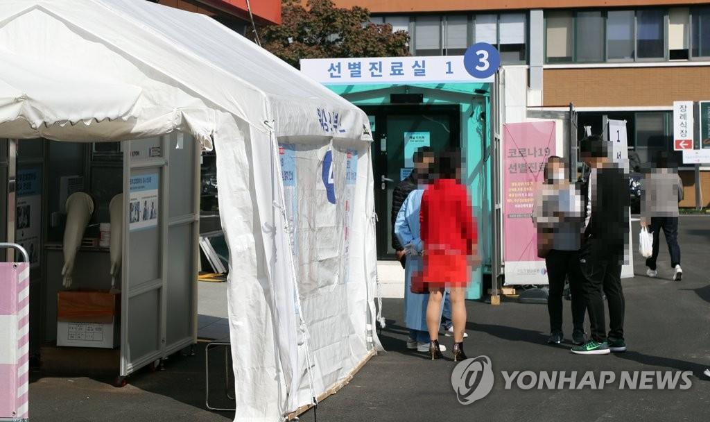 简讯:韩国新增58例新冠确诊病例 累计确诊25333例