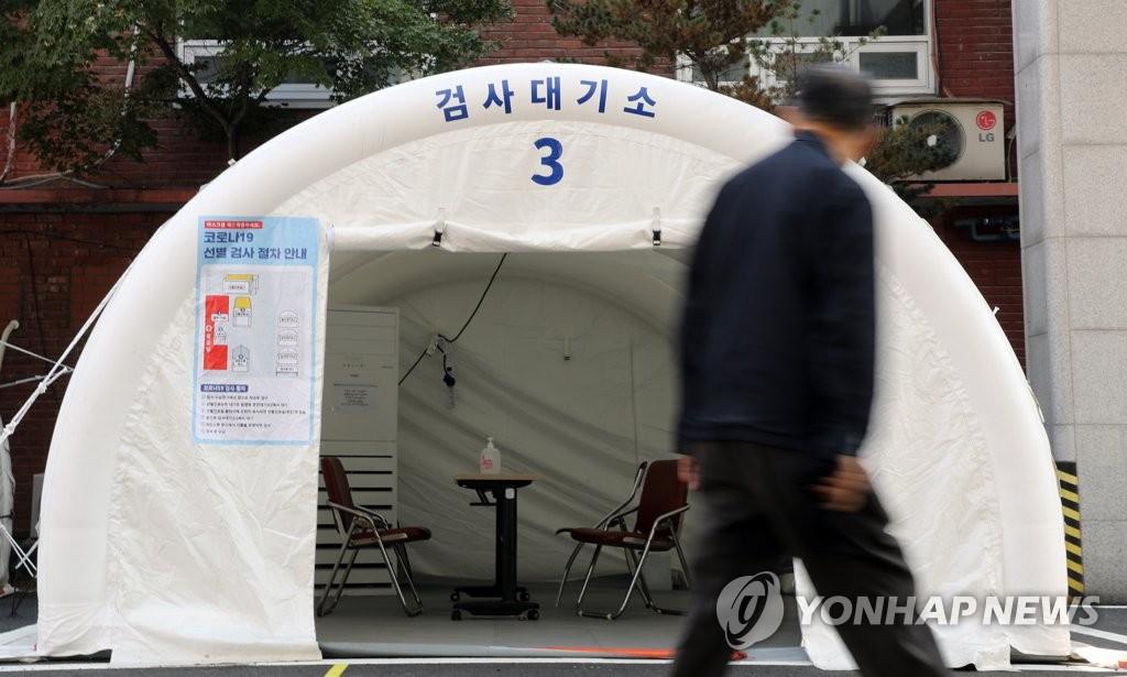 详讯:韩国新增58例新冠确诊病例 累计25333例