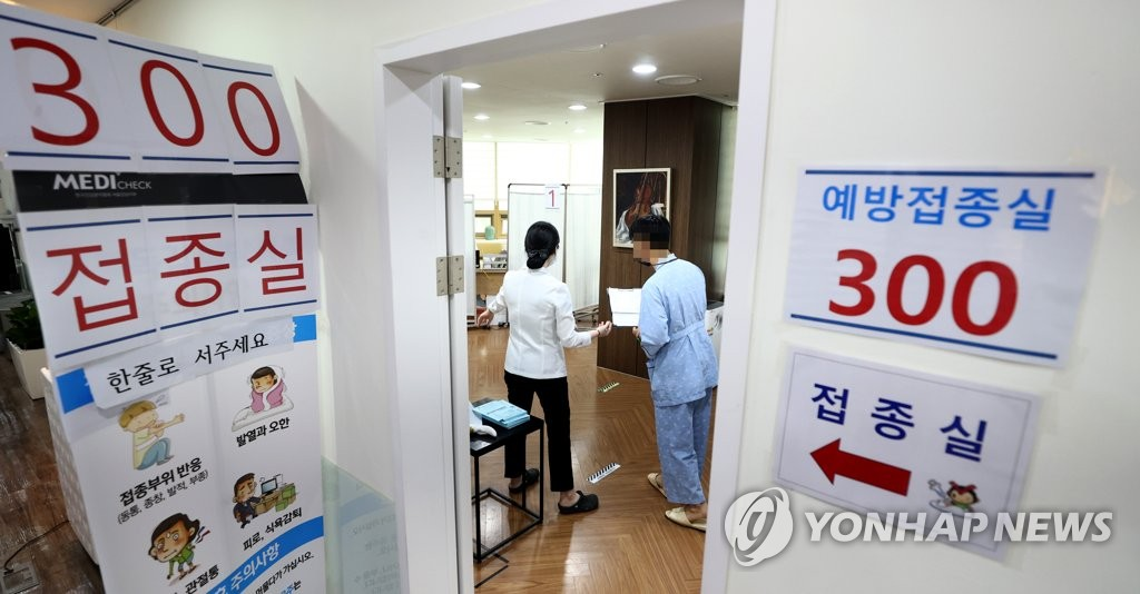 韩国报告2例接种流感疫苗后死亡病例引担忧