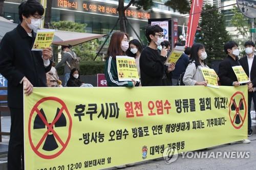反对日本核污入海
