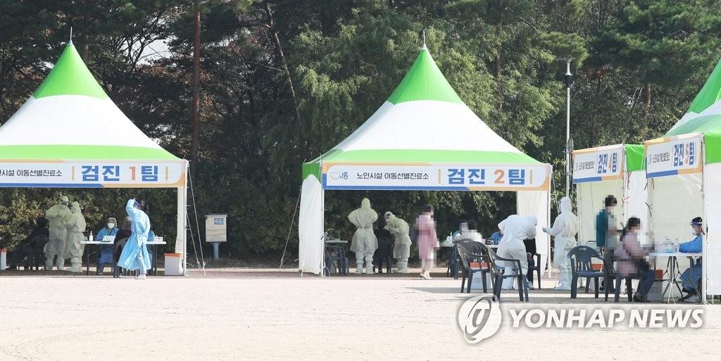 详讯:韩国新增118例新冠确诊病例 累计26925例