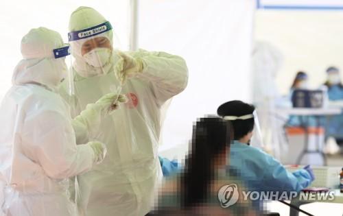 详讯:韩国新增155例新冠确诊病例 累计25698例