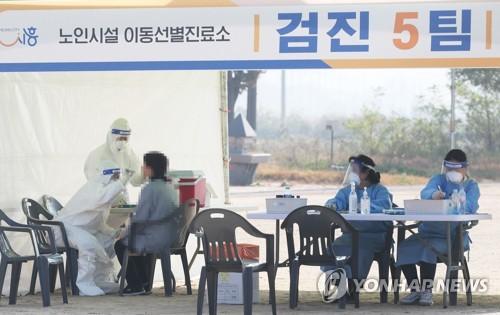 详讯:韩国新增121例新冠确诊病例 累计25543例