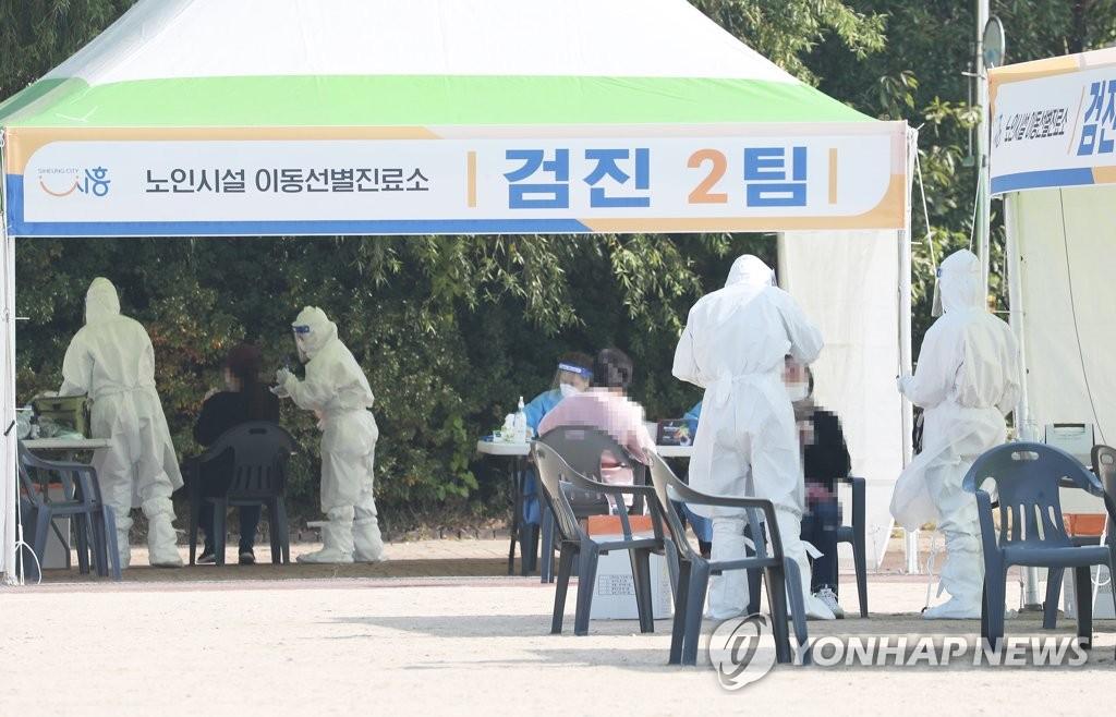 简讯:韩国新增121例新冠确诊病例 累计25543例