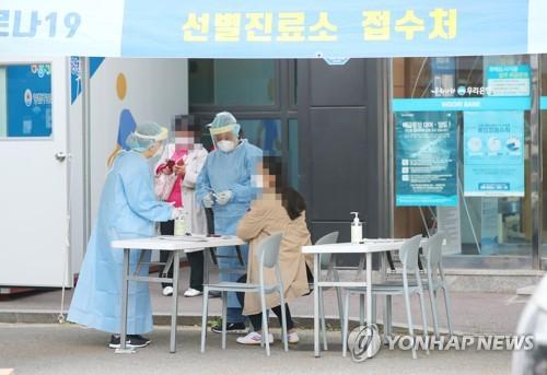 简讯:韩国新增91例新冠确诊病例 累计25424例