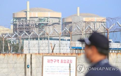 详讯:韩监查院称月城核电机组经济效益被低估