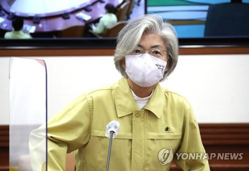 韩外长呼吁马尔代夫支持世贸总干事韩方候选人