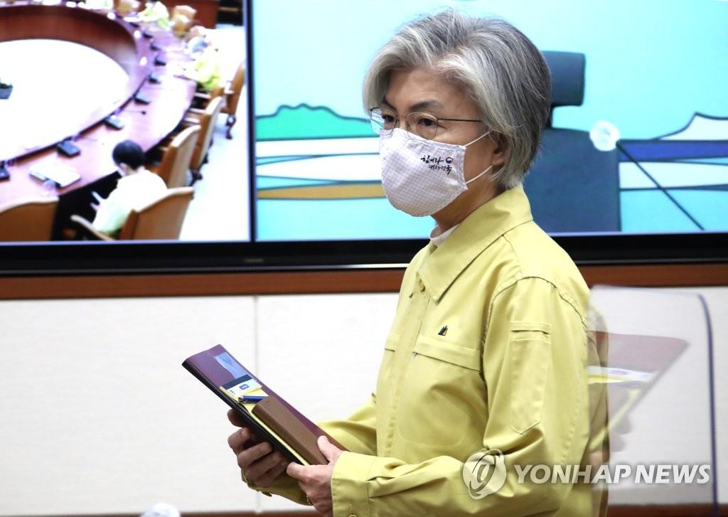 韩外长:朝鲜南侵是无法否认的历史事实