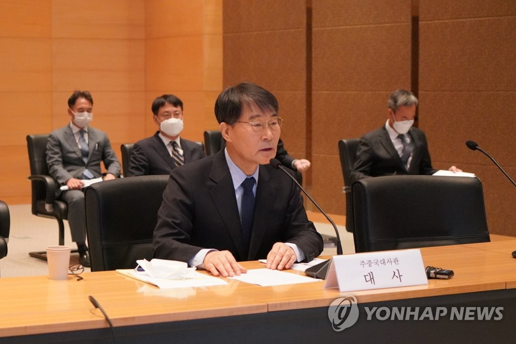 10月21日,在韩国驻华大使馆,张夏成以视频形式出席国会外交统一委员会实施的国政监查。 韩联社