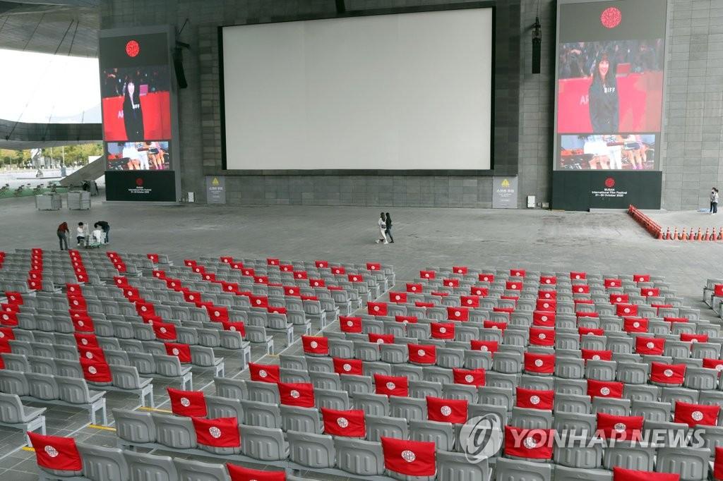 资料图片:釜山电影节无红毯环节 韩联社
