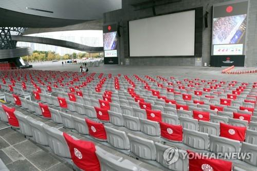 釜山国际电影节保持社交距离