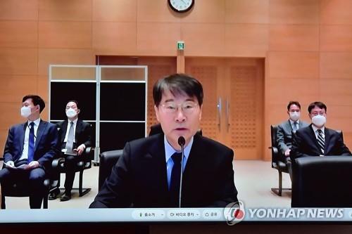 韩国驻华大使出席国政监查