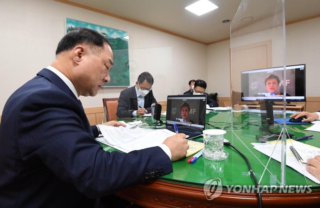 韩财长与国际货币基金组织总裁开视频会议