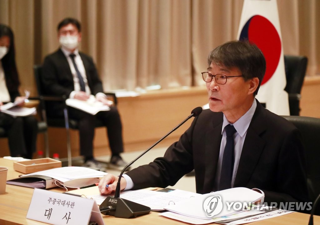 详讯:韩驻华大使就防弹周边在华被停邮与中方沟通