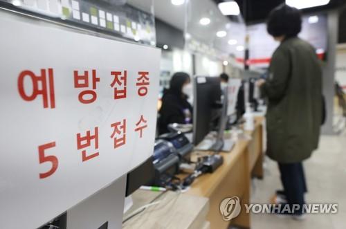 韩国报告9例接种流感疫苗后死亡病例