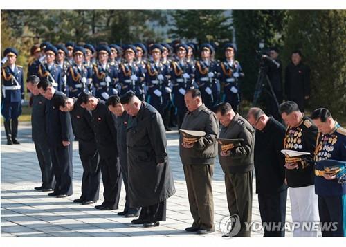 金正恩参拜人民志愿军烈士陵