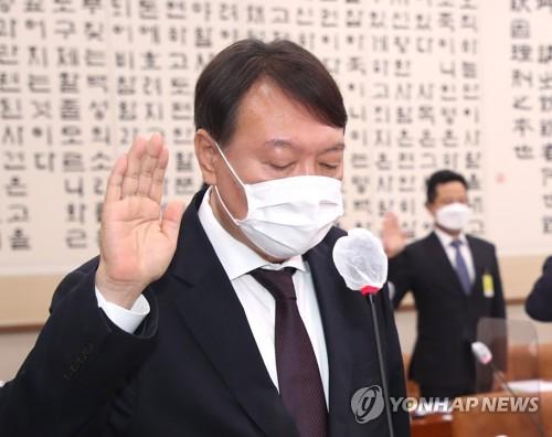 检察总长宣誓